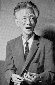 数学者 岡潔思想研究会